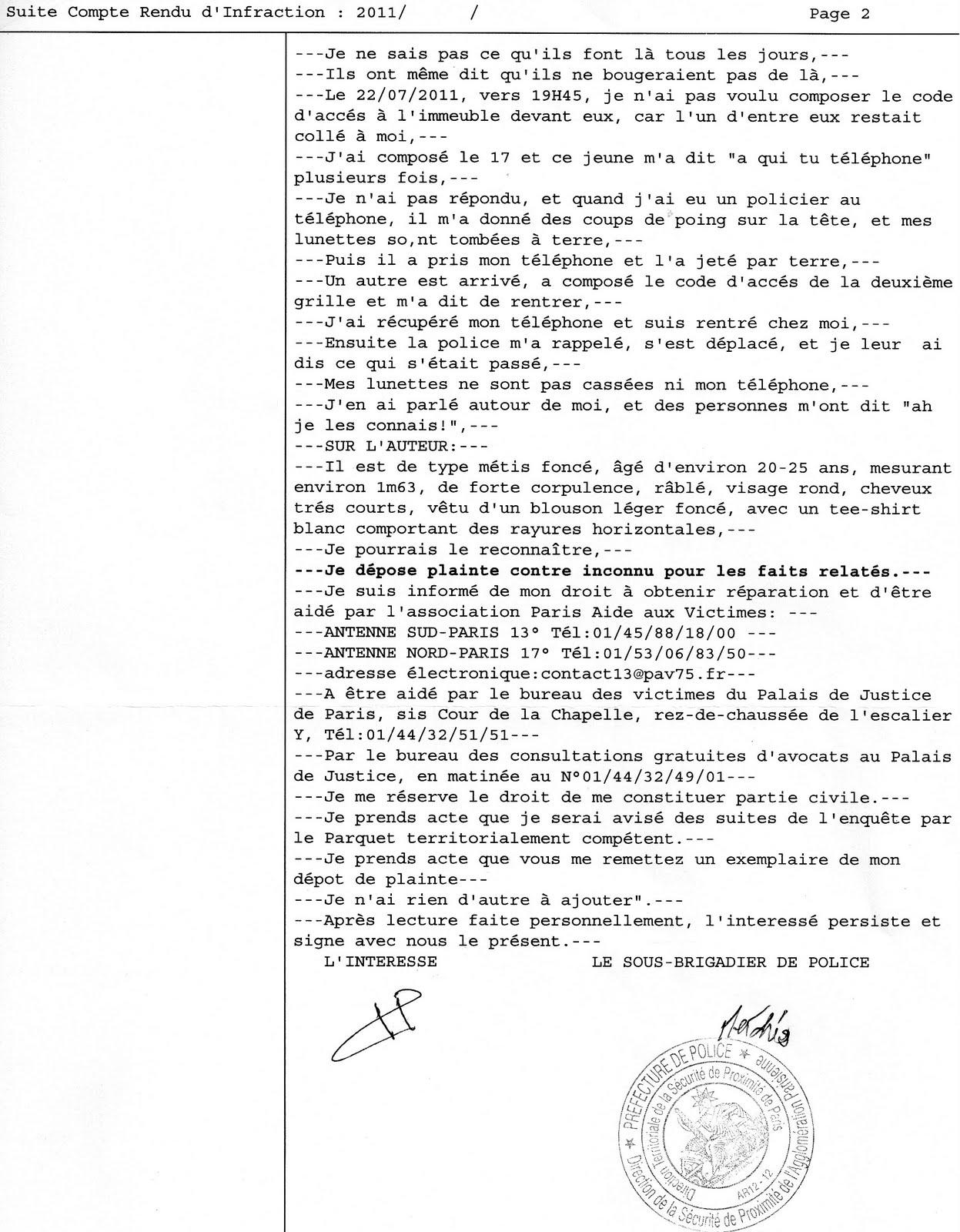 resume letter sle for teachers resume cover letter